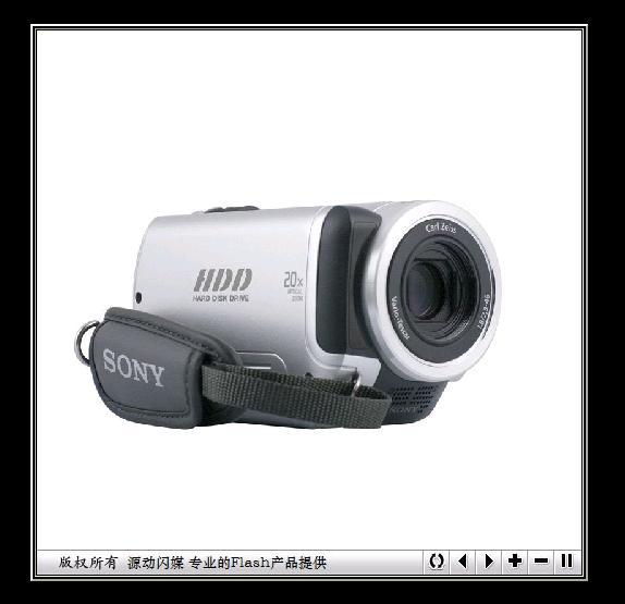 源动闪媒360度三维造景全景展示系统